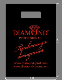 Diamond pakety s logotipom banan