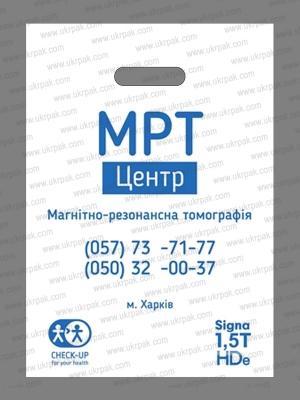 Пакеты банан с логотипом для центров МРТ