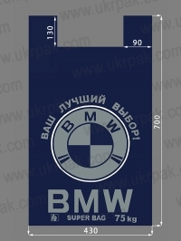 """Пакеты майка с рисунком """"BMW супер"""""""