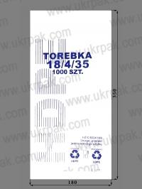 """Пакет """"Torebka"""" №9 (эконом)"""