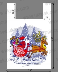 "Пакеты майка с рисунком ""Новый год"""