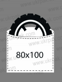 Пакеты для шин 80х100