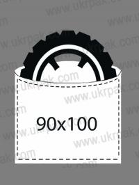 Пакеты для шин 90х100