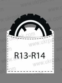 Пакеты для шин R13-R14
