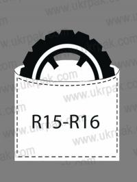 Пакеты для шин R15-R16