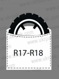 Пакеты для шин R17-R18
