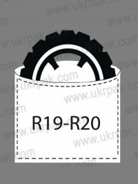 Пакеты для шин R19-R20