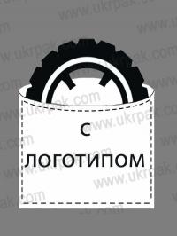 Пакеты для шин с логотипом
