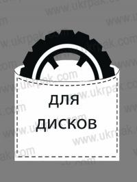 Пакеты полиэтиленовые для дисков
