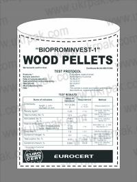 Полиэтиленовые мешки для пеллет 10кг