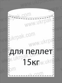 Полиэтиленовые мешки для пеллет 15кг