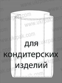 Полиэтиленовые вкладыши в коробки для кондитерских изделий