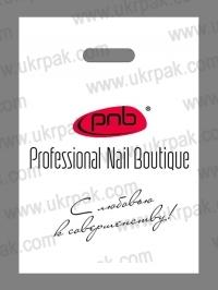 Пакеты банан с логотипом для бутиков косметики