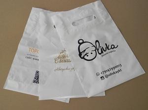 Пакети банан з логотипом  купити пакети типу банан в Україні 415708c042a4c